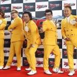 밴드 장미여관 해체한다…7년 활동 마무리
