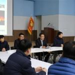 강릉소방서 안전한 지역사회 만들기 간담회