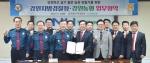 농협 강원본부·강원경찰청 농촌범죄예방 '앞장'