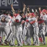'홈런+불펜'…SK '역대급 뒤집기'로 왕조시대 재개척