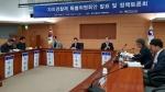 권력기관 개혁 신호탄, 수사범위 조율 과제