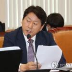 검찰, 민주당 심기준 의원 원주사무소 등 압수수색