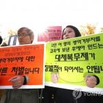 양심적 병역거부자 대체복무 '36개월 교도소 근무' 유력