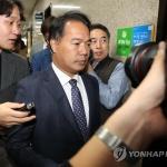 평화, '음주운전' 이용주에 3개월 당원권 정지…봉사활동도 권고