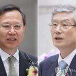 '사법농단 수사' 정점…전직 대법관·대법원장 줄소환