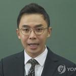 """""""민족대표, 친일로 돌아서"""" 발언 강사 설민석, 후손에 배상판결"""