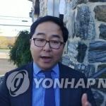 '한국계' 앤디 김 美연방하원 입성…영 김은 막판 '초접전'