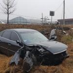 홍천 화촌면 구성포리 교통사고