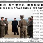 美와 고위급회담 논의중 北의 압박 메시지…남북협력 차질빚나