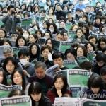 """'수능 국어쇼크' 대입설명회 구름인파…""""입시전략 다시 짤 판"""""""