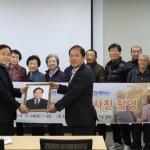 춘천북부노인복지관 장수사진 촬영