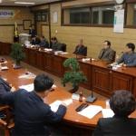 민평통 양양군협의회 정기회의