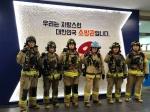홍천 소방대원, LG의인상 상금 6000만원 기부