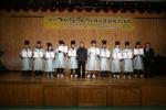 제왕운기 역사문화퀴즈대회