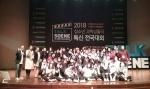홍천여중 청소년 과학상황극 전국대회 대상