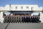 하반기 관·군협의회
