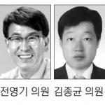 """""""개인 생계와 관련된 소송 조속 추진"""""""