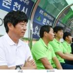 강원FC, 김병수 감독과 재계약
