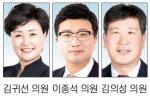 """""""아이들 건강 위해 실내 공기청정기 설치"""""""