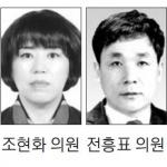 """""""여성 공무원 사무관 승진방안 마련해야"""""""