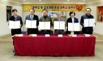 '이웃' 홍천 중·고교생 6명 장학금 정기후원 협약