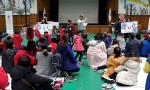 인제 다문화가족 어울림 축제