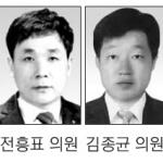 """""""지역 장학금 제도 운영규정 개정 시급"""""""