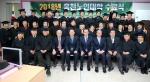 홍천 노인대학 졸업식