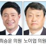 """""""정책연구용역 심의 철저히 할 것"""""""