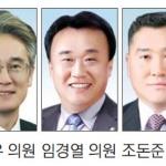 """""""시래기축제 홍보 만전 기해야"""""""