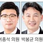 """""""낙산해변 야간 조명 일제 점검·보수해야"""""""