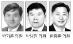 """""""정미소 시설보완 지원안 검토"""""""