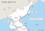 남북철도 공동조사 내일 시작