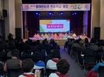 동해문화원 문화학교 발표회