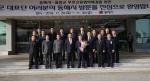 동해시·울릉군 상생발전 교류협력 강화