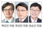 """""""공유재산 매각 절차 투명성 제고"""""""