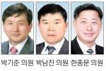 """""""청년 일자리 지원사업 홍보에 만전"""""""