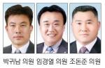 """""""자동차 과태료 체납 징수율 저조"""""""