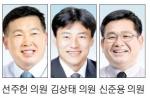 """""""별마로천문대 적자 해결 방안을"""""""