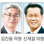 """""""민간보조금 지원 중단, 납득할 기준 있어야"""""""