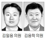고성군의회 김일용 예결특위원장 선임