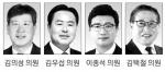 """""""인구·물치 철도부지 군유지화 방안 모색"""""""