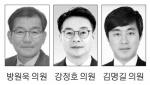 """""""장애인체육회 실질적 지원·활성화 강구"""""""