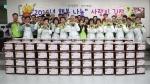 원주 소외계층 83가구 김장김치 전달