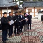 고성군의회 체험관광 주요사업장 현지시찰