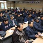 한국쌀전업농양양군연합회 결산총회
