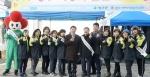 양구군사회복지협 연탄 모금활동