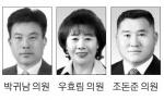 """""""농어촌 민박 홍보 강화"""""""