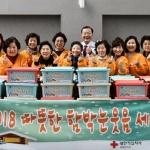 적십자사 여성봉사특별자문위 취약계층 선물 전달