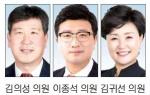 """""""농어촌지역 버스승차대기장 조명 설치"""""""